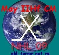 Опредилились призеры турнира May IIHF CM